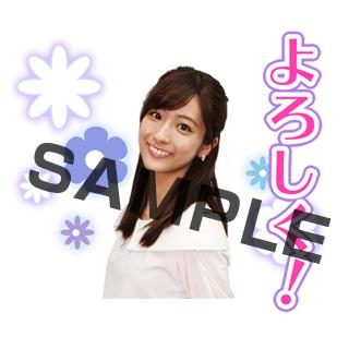 田村真子の画像 p1_26